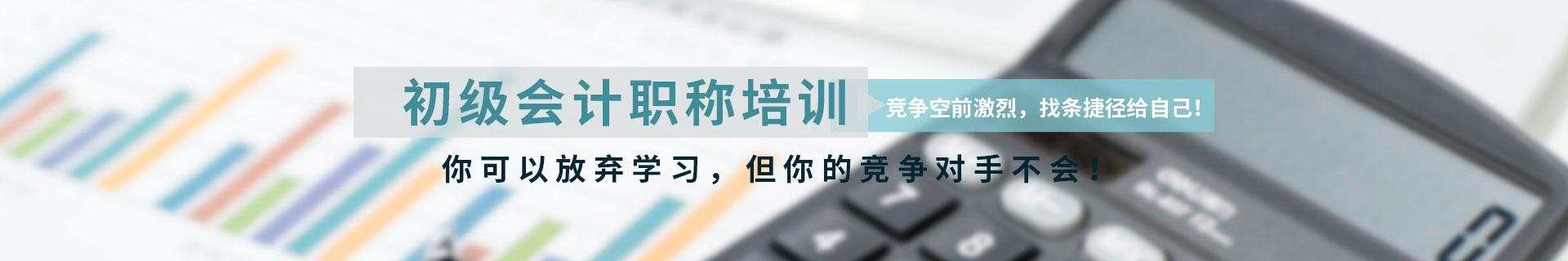 云南昆明优路教育培训学校