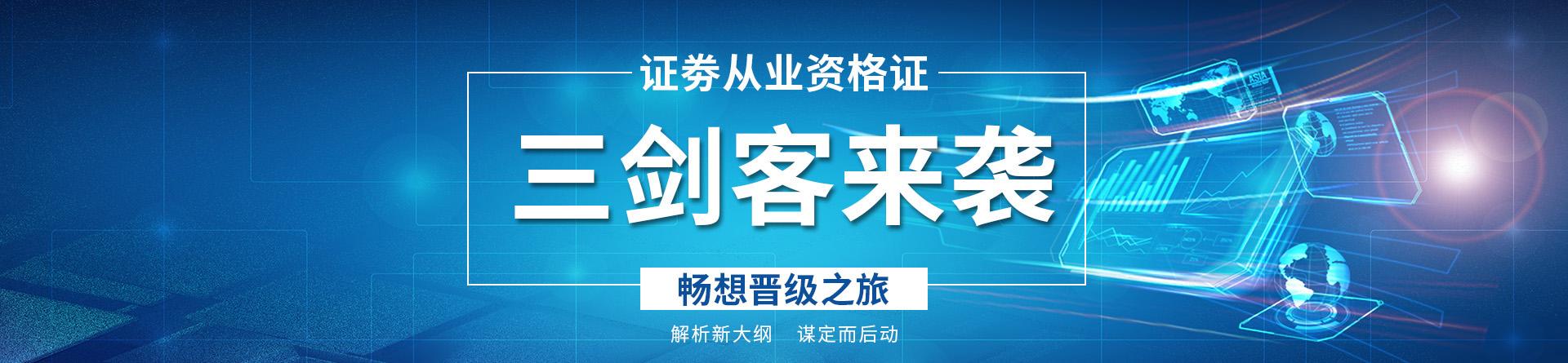湖南湘潭优路教育培训学校