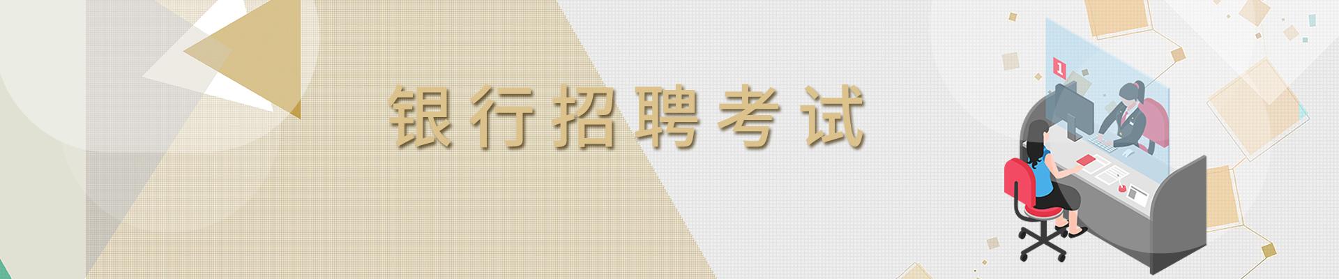 浙江温州优路教育培训学校