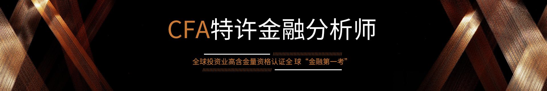安徽蚌埠高顿财经教育学校