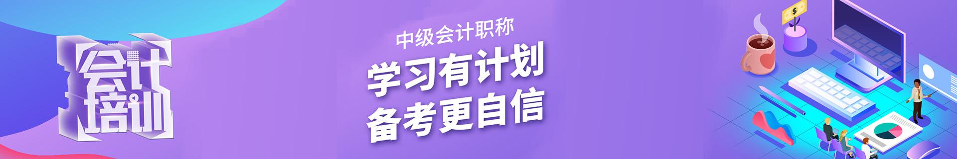 南通港闸仁和会计培训机构