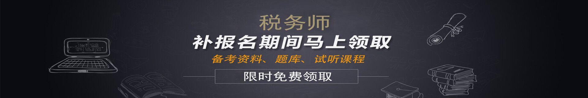 郑州高顿财经教育学校