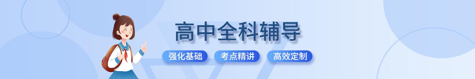 重庆九龙坡区杨家坪英豪优教