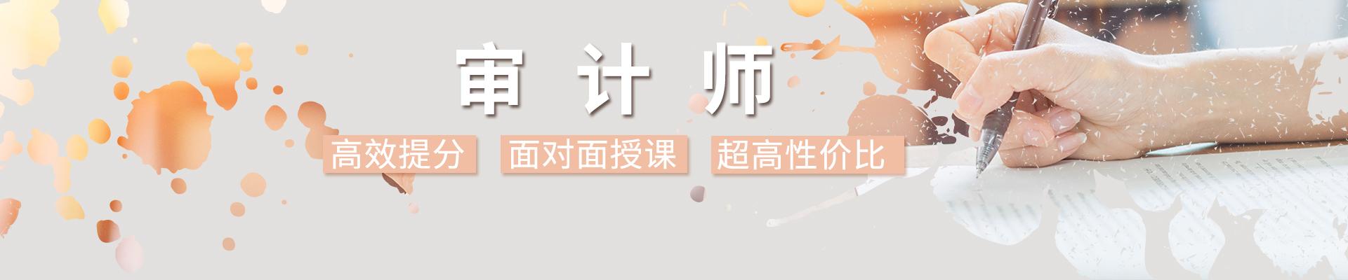 广西南宁高顿财经教育学校