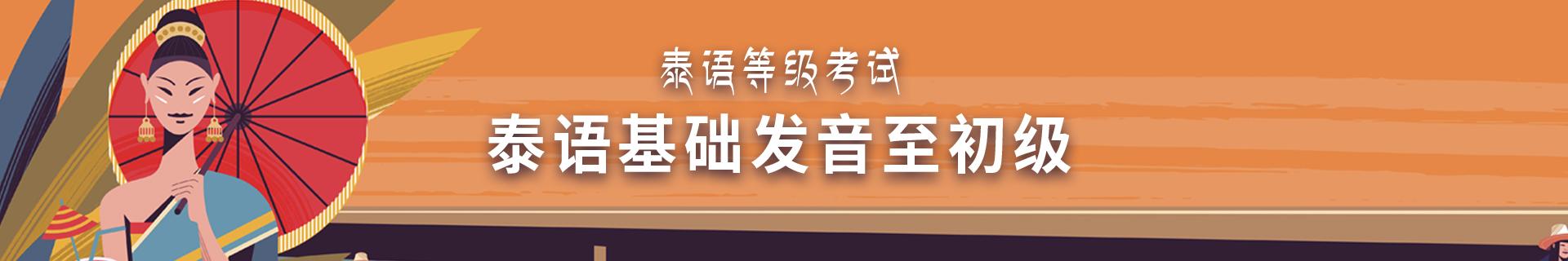 杭州下城区欧风小语种培训