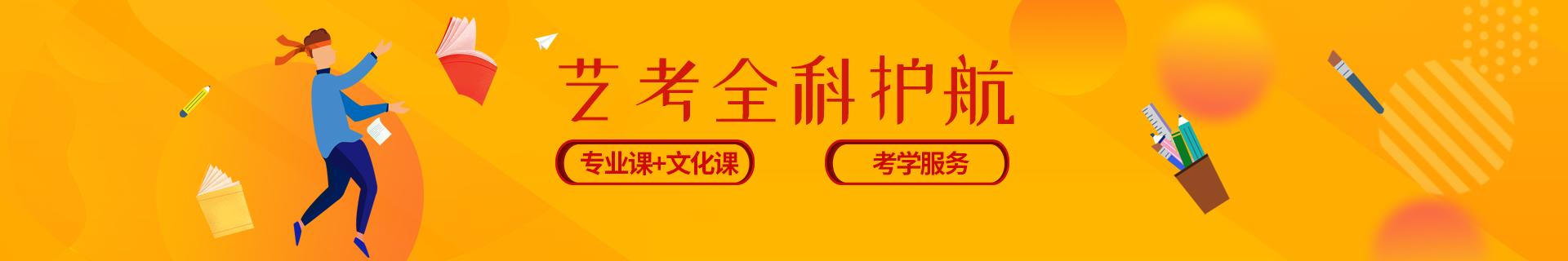 重庆南岸区英豪优教