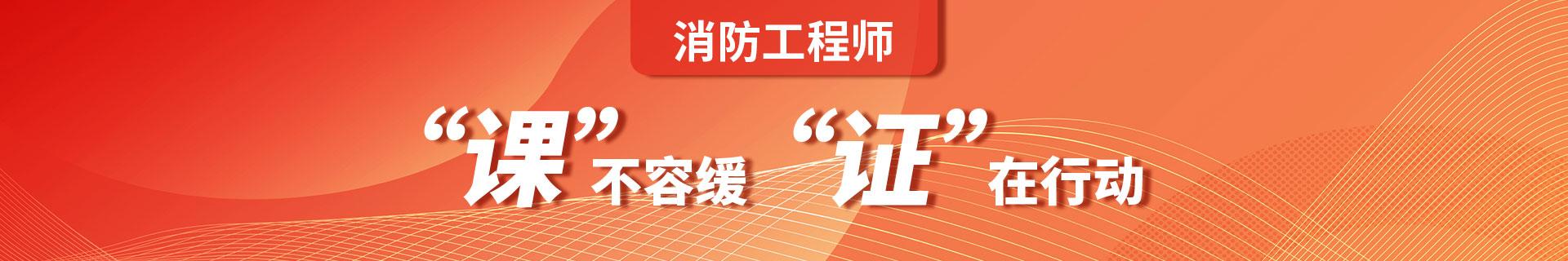 湖北武汉武昌优路教育培训学校