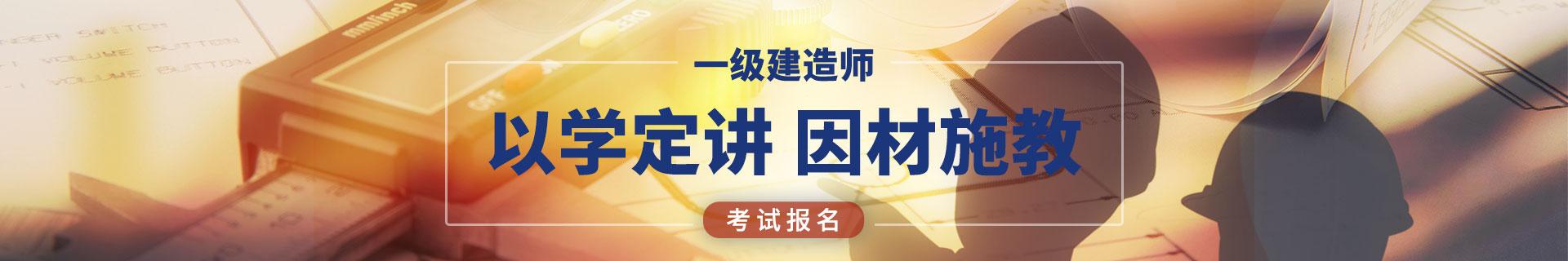 广东肇庆优路教育培训学校