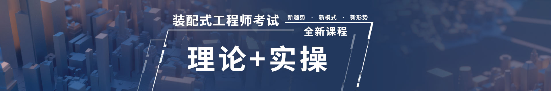 浙江宁波优路教育培训学校