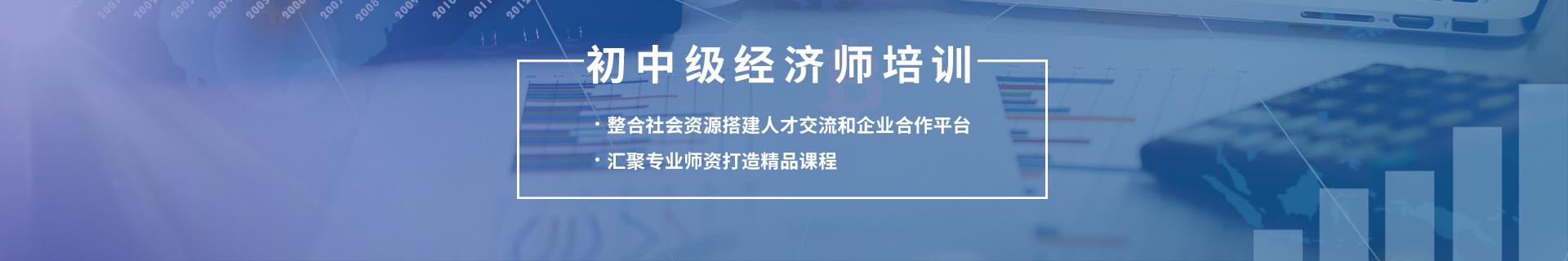 福建福州优路教育培训学校
