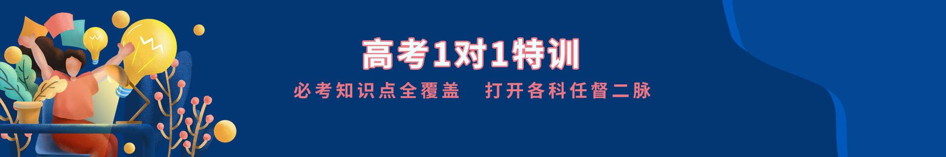 南京秦淮区光华纳思书院辅导机构