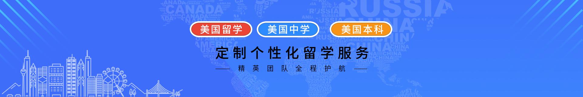 河南漯河飞洋留学机构