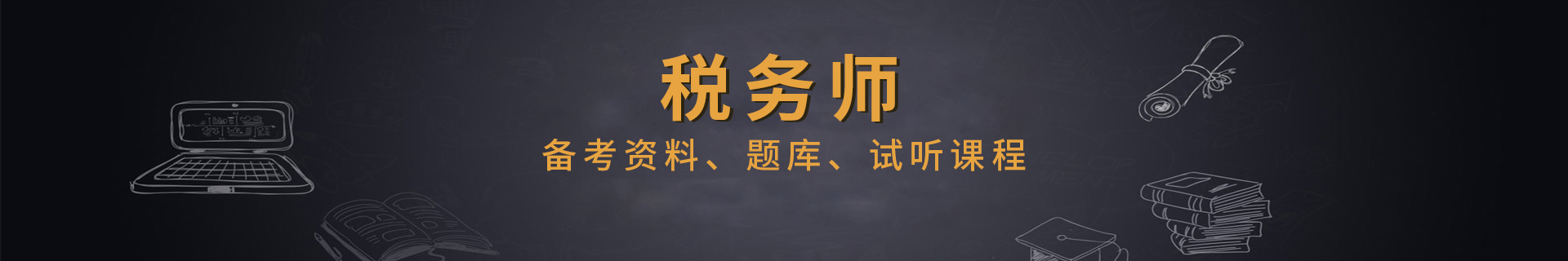 南昌高顿财经教育学校