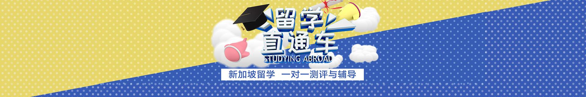 广州天河珠江新城新东方前途出国