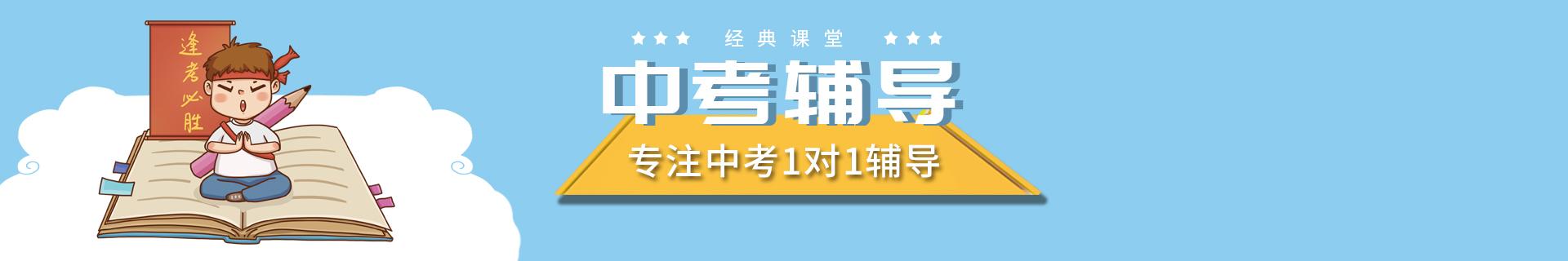 扬州邗江区秦学教育机构
